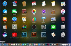Macのアプリ